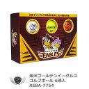プロ野球 NPB!楽天ゴールデンイーグルス ゴルフボール マルチカラー REBA-7754【あす楽】の商品画像