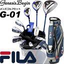 人気 FILA フィラ ゴルフ 14点(クラブ11本)メンズセット 軽量スタンド式バッグ付き クラブセット ゴルフフルセット【add-option】の商品画像