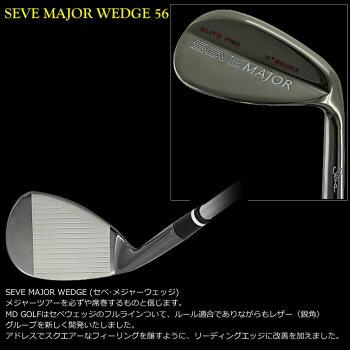 MDゴルフSEVEMAJORWEDGEセベ・メジャーウェッジ56