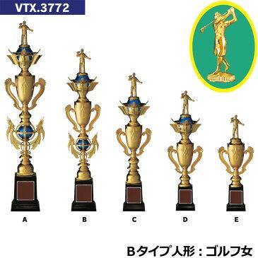 トロフィー VTX3772 B ゴルフ女 【松下徽章】【文字刻印代無料】