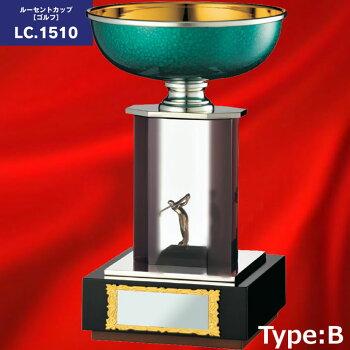 ルーセントカップゴルフLC1510B【松下徽章】【文字刻印代無料】【送料無料】【ポイント2倍】【RCP】【期間限定】【02P24Feb14】