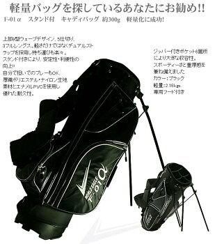 ◆井戸木プロ推薦!ワールドイーグルF-01αメンズ14点ゴルフクラブセット【右用】【ホワイトバッグ】【WORLDEAGLE】