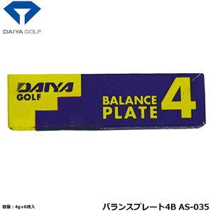 ダイヤゴルフ バランスプレート4B AS-035 メール便対応可能【あす楽】