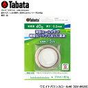 TABATA タバタ ウエイトバランスロール40 GV-0629