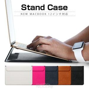 MacBook 12インチ ケース【スタンドケース/カバー】マックブック D5 Artificial Leatherレザー 革 牛革 PCケース バッグSD6406M12-SD6410M12 D1001 送料無料 10proa 4580492314107