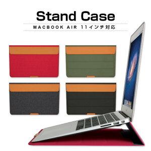 MacBook 12 インチ / MacBook Air 11インチ ケース【スタンドケース/カバー】マックブック D5 Artificial Leatherレザー 革 本革 PCケース バッグBF4554-BF4557 D1001 送料無料 10proa 4580492295550