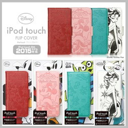 �ǥ����ˡ�iPodtouch��Ģ������������5����/��6����ۡ�ipod���å�5th6th��Ģ������/���С���PG-IT5DF01MKY-F04FRZ10p4562358100901