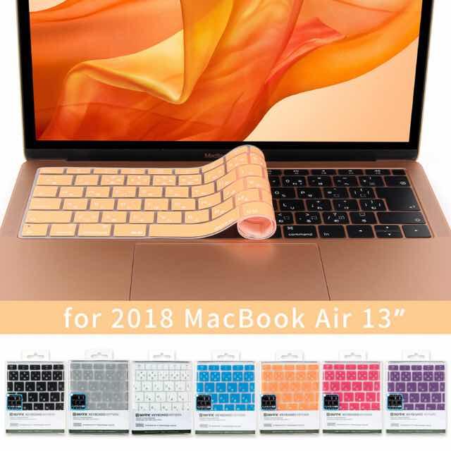 2018 Macbook Air 13インチTouch ID対応 キーボードカバー BEFiNEキースキン マックブック エアー 日本語配列 JIS ビファイン Keyskin 送料無料 10pBF16057 roa 4589753050549画像