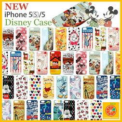 【DisneyiPhone5/5Sハードケース】【ディズニーiPhone5/5s用ケース/カバー】【液晶保護フィルム付】pgdnyijiphone5sdisneyケース保護フィルム付ポイント送料無料10P456235807
