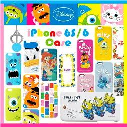 ディズニーiPhone6siPhone6ケースiPhone6siPhone6iphone6siphone6PG-DCS016LGM-045ALSミニーデイジーマリーミッキードナルドデイジーモンスターズインクアリスマイクスティッチポテトヘッドサリーエイリアンアリエルdisney