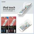 iPod touch 6th/5th 液晶保護フィルム第5世代 第6世代光沢/指紋防止(アンチグレア)PGIT6BB01-PGIT6BB02 気泡消去 アイポッド タッチ ipod touch 5th 6th保護フィルム 液晶フィルム i pod ipodタッチ 送料無料 ポイント 10p
