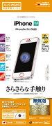 フィルム スーパー アイフォン 4988075597136
