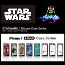 iPhone8/7 スターウォーズ ケースiPhone8/7 ソフトシリコンケース/クリアハードケースSTAR WARSPGDCS146DS-PGDCS153SW docomo au softbankstar wars ダースベイダー R2-D2 BB-8 ダークサイド C-3PO ハンソロ ウィケット 10P starwars
