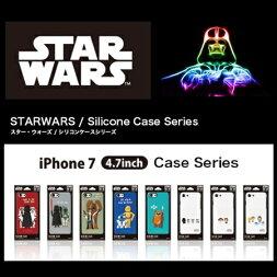 iPhone7スターウォーズケースiPhone7ソフトシリコンケース/クリアハードケースSTARWARSPGDCS146DS-PGDCS153SWdocomoausoftbankstarwarsダースベイダーR2-D2BB-8ダークサイドC-3POハンソロウィケット10Pstarwars