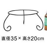 アイアン フラワースタンド 直径35cm 高さ20cm 〔048330〕