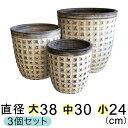 【大中小セットでお買い得】 模様付 植木鉢 白グレー系 〔大中小3個セット〕 [of30]