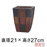 【訳あり】モザイク柄角深型 黒茶系 おしゃれ 植木鉢 M 21cm 【色濃い目の場合もあります】 [of20]