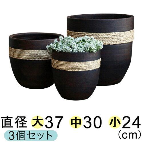 おしゃれ 植木鉢 ロープ付丸深型 こげ茶 テラコッタ 鉢 〔大中小3鉢セッ...
