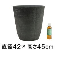 軽量・合成樹脂製ポット丸型42cmダークグレー系