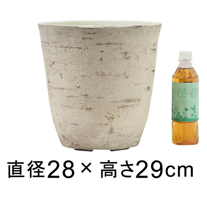 植木鉢 おしゃれ 軽量・合成樹脂製ポット 丸型 28cm 10リットル アイボリー系 鉢カバー