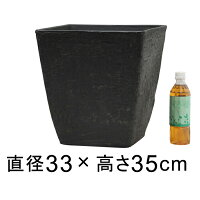 軽量・合成樹脂製ポット角型スクエア33cmダークグレー系