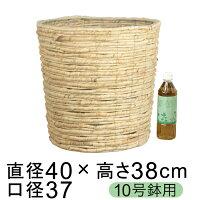 鉢カバー/10号/メイズ深