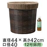 鉢カバー 自然素材風 ふち厚ブラウンポリエチレン 12号鉢用 直径39cm以下の鉢に対応
