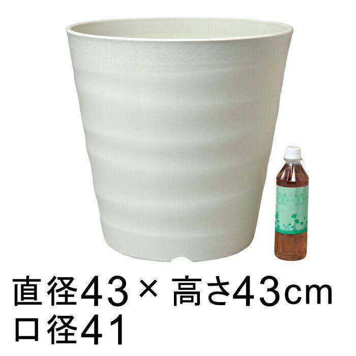 【楽天ランキング受賞】フレグラーポット 43cm アイボリー 40リットル植木鉢 プラ 鉢 ガーデニング 鉢 プランター 鉢 大型 深型 おしゃれ シンプル かわいい プラスチック 鉢カバー にも使用可能 ◆室内使用には大きすぎることもありますのでサイズをよくご確認下さい◆