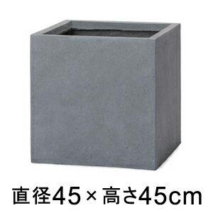 植木鉢 大型 おしゃれ モダン ベータ キューブ プランター グレー 45cm 陶器やテラコッタより軽量...
