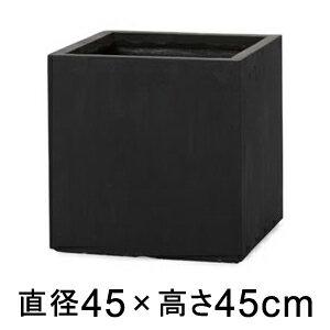 植木鉢 大型 おしゃれ モダン ベータ キューブ プランター ブラック 45cm 陶器やテラコッタより軽...