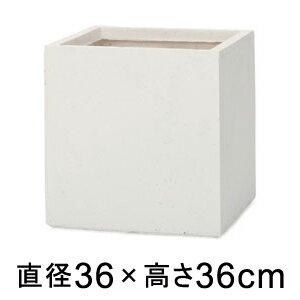 植木鉢 大型 おしゃれ モダン ベータ キューブ プランター ホワイト 36cm 陶器やテラコッタより軽...