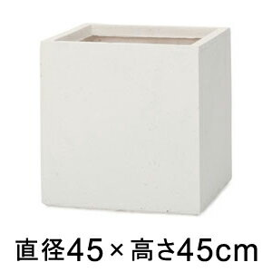 植木鉢 大型 おしゃれ モダン ベータ キューブ プランター ホワイト 45cm 陶器やテラコッタより軽...
