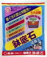 鉢底石 5L〔リットル〕 鉢底ネット付 【東商】