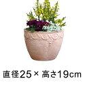 模様入り 丸型 HM白粉 素焼き鉢 テラコッタ鉢 おしゃれ 植木鉢 小 25cm 6リットル