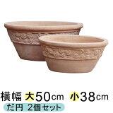 ローズ柄 だ円 HM白粉 素焼き鉢 おしゃれ 植木鉢 大型 テラコッタ 鉢 大小2個セット 送料無料