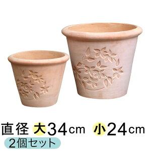 おしゃれな植木鉢の大型、小型の2個セットクレマチスのようなお花のデザイン【数量限定 30%OFF...