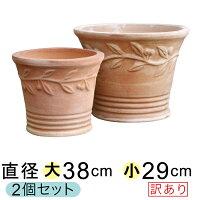 おしゃれ/植木鉢/大型/オリーブポット素焼き鉢(大小2個セット)