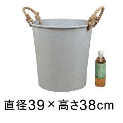 ブリキ製 10号 鉢カバー 直径33cm以下の鉢に使える鉢カバー 10号 ブリキ製 〔043501〕 39cm