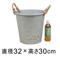 ブリキ製深8号鉢カバー(043508)
