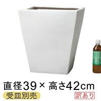 鉢カバー/10号/おしゃれ/植木鉢/ツルツル10M角型白色陶器鉢L