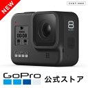 GoPro HERO8 Black CHDHX-801-FW + 公式ストア限定 非売品ステッカーセット