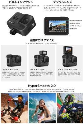 GoPro HERO8 Black CHDHX-801-FW +予備バッテリー+ 認定microSDカード32GB + 公式ストア限定 非売品メガホルダー(青)&ドライバッグ&ステッカーセット・・・ 画像2