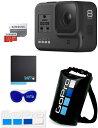 GoPro HERO8 Black CHDHX-801-FW +予備バッテリー+ 認定microSDカード32GB + 公式ストア限定 非売品メガホルダー(青)&ドライバッグ&ステッカーセット