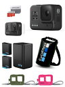 【GoPro公式限定】GoPro HERO8 Black + デュアルバッテリーチャージャー+バッテリー + プロテクトスクリーン + スリーブ+ランヤード 2セット + 認定SDカード + ドライバッグ 【国内正規品】・・・