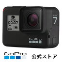 GoPro(ゴープロ) HERO7 Black CHDHX-701-FW