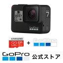 GoPro(ゴープロ) HERO7 Black ヒーロー7 ブラック CHDHX-701-FW GoPro認定SDカード32GB + GoPro公式ストア限定ステッカー