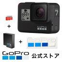 【公式限定】GoPro HERO7 Black + 認定SD