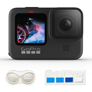GoPro HERO9 Black + 公式ストア限定 非売品メガホルダー(白) & ステッカー セット