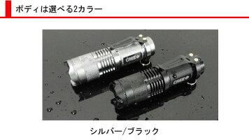 サイクルライト_CA-21_カラー