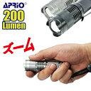 【APRIO】 懐中電灯 LED 3W ハンディライト ライト ハンド...